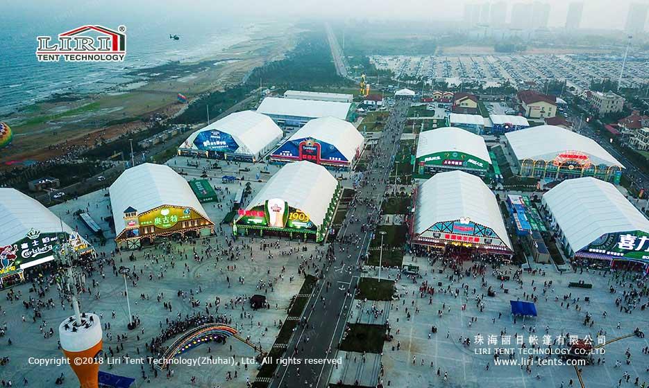 Qingdao Beer Festival Event Tent