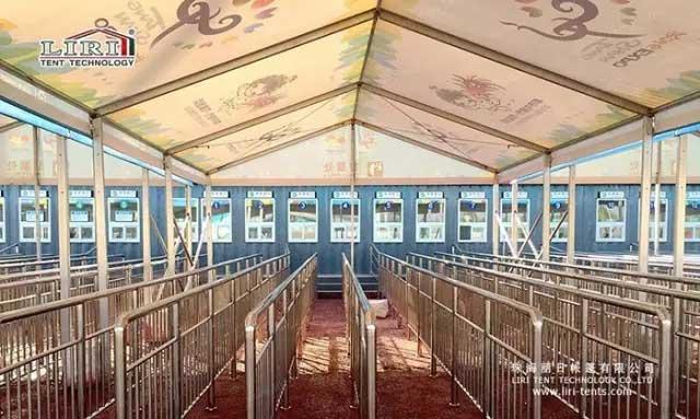 indoor Exposition tent