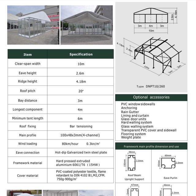 10m Span Dome Mini Tent