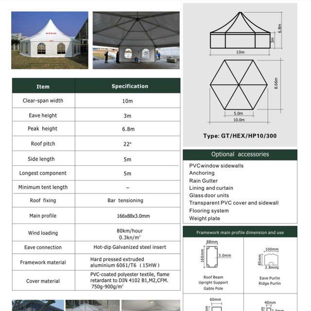 10m Span Polygon High Peak Tent