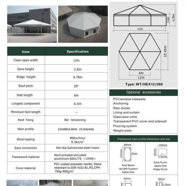 12m Span Hexagon Tent