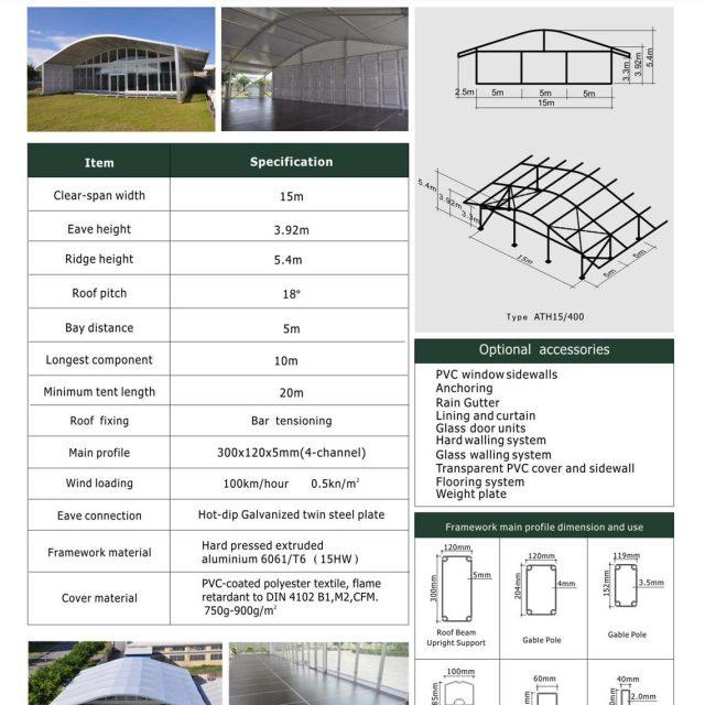 15m Span Arcum Tent
