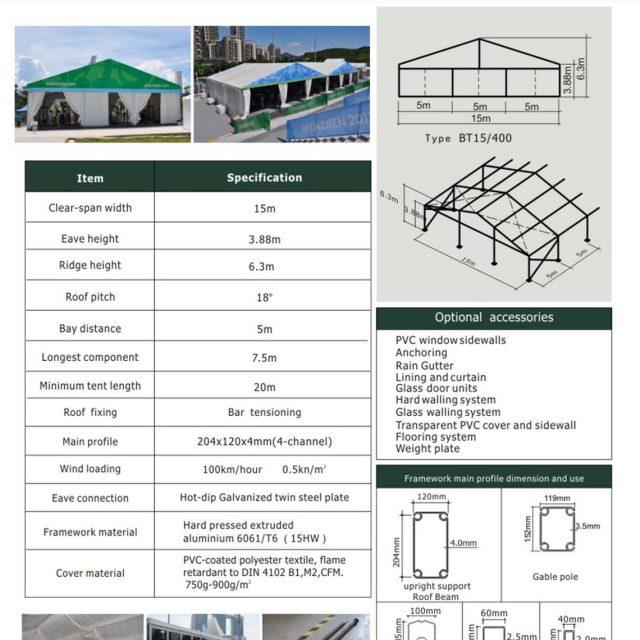 15m Span Big Tent BT