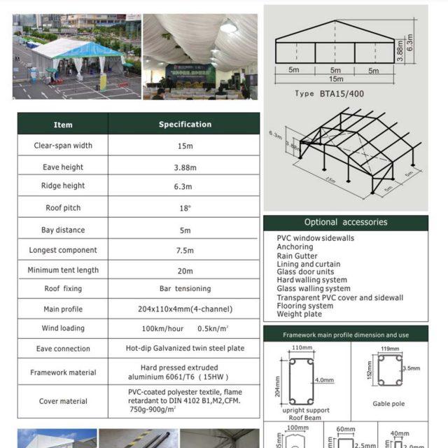 15m Span Big Tent BTA