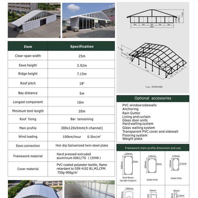 25m Span Arcum Tent