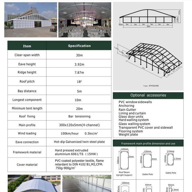 30m Span Arcum Tent