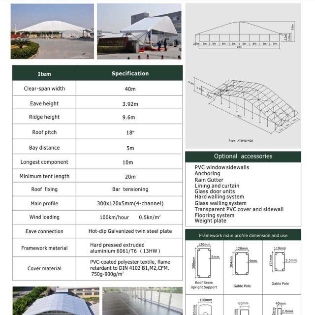 40m Span Arcum Tent