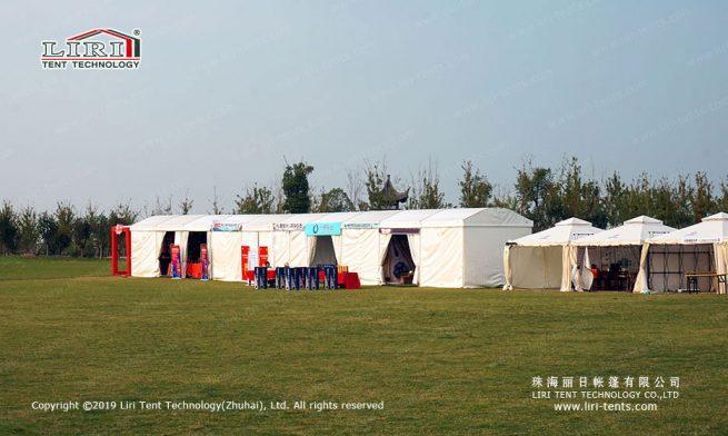 Dome Mini Tent