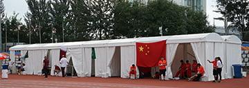 Dome Mini Tent Series