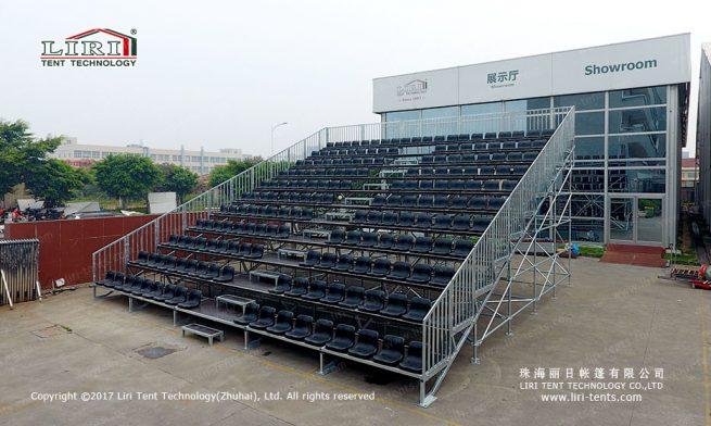 Spectators Stand