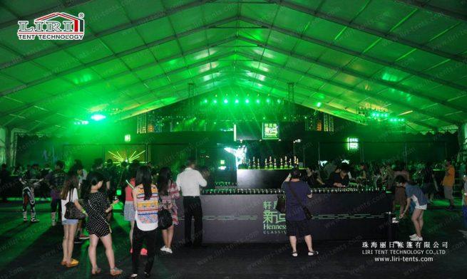huge hall introduce