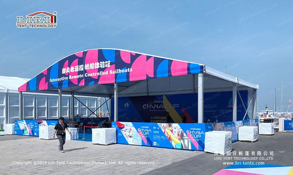 sport event tent for sailing regatta