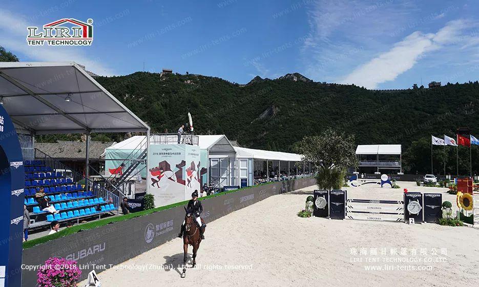 Equestrian Tent