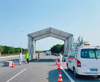 Vehicle Epidemic Detection Tent Introduce 1
