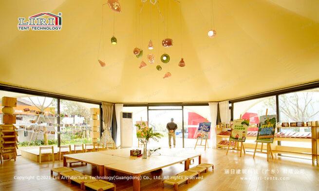 Star Shade Tent Lobby